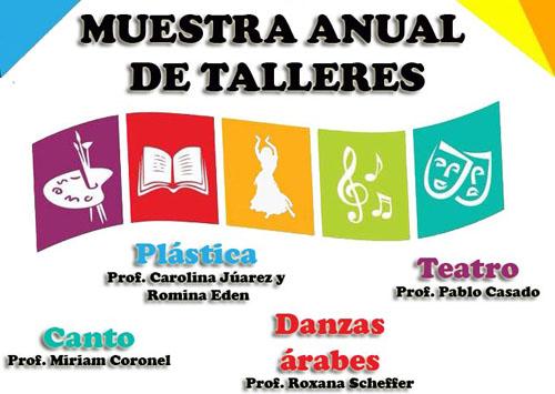 muestra anual de talleres (2)